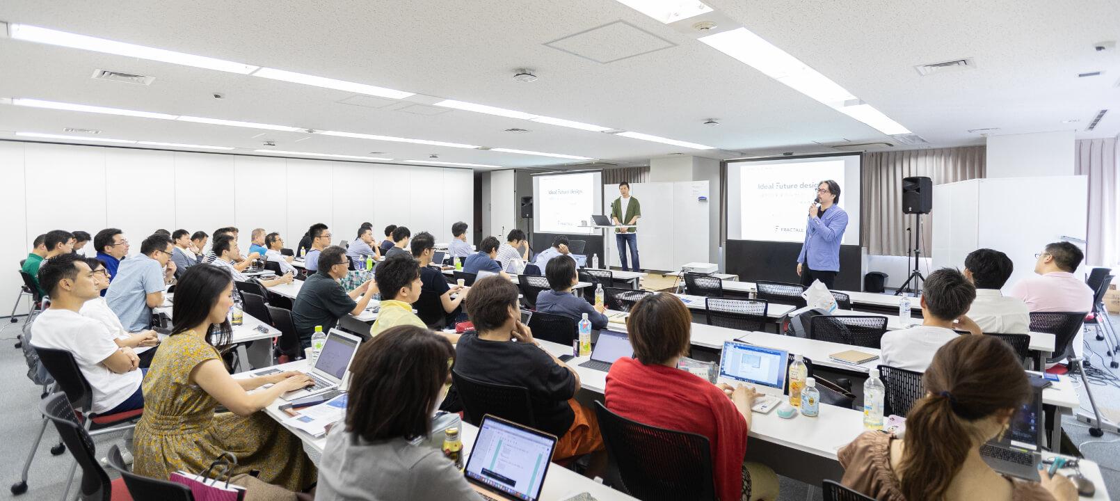 新規事業開発のための研究会・導入研修