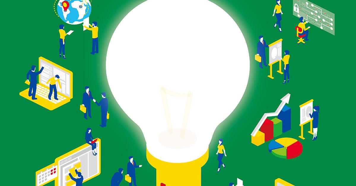 企業内研修を通じたイノベーション人材の育成